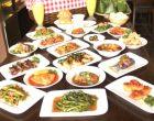Makanan Khas Wajo
